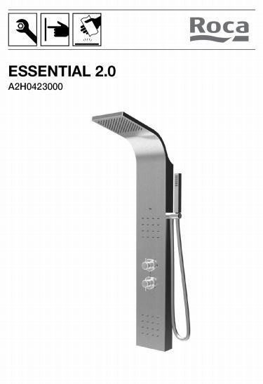 essential manual