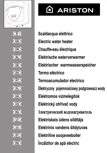instrucciones andris lux eco