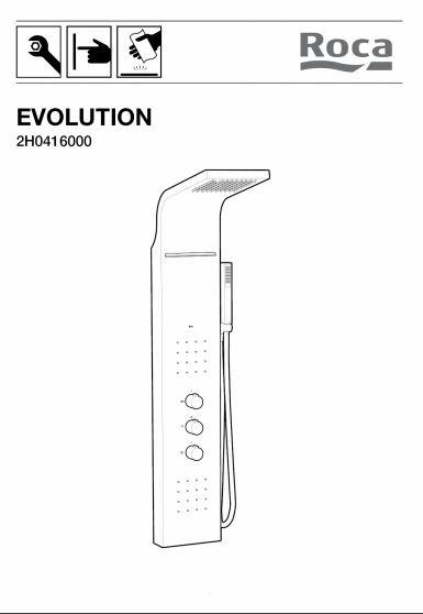evolution manual