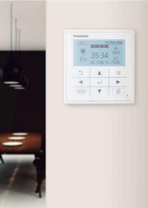Bomba de calor Panasonic Aquarea, precios y ofertas